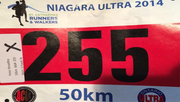 2014 Niagara Ultra 50k